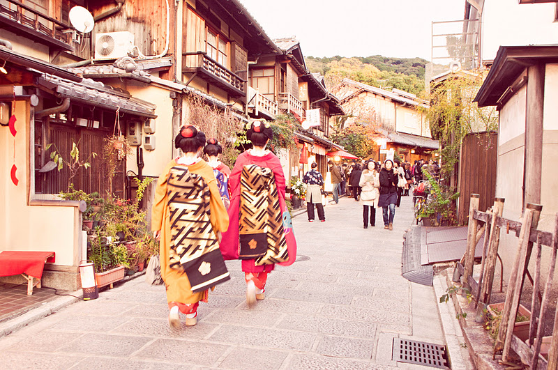 Marshalls Abroad: Gion {Geisha District, Mainland Japan}