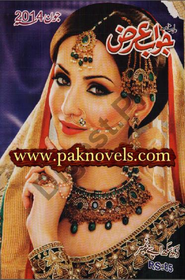 scottish historical romance novels free pdf download