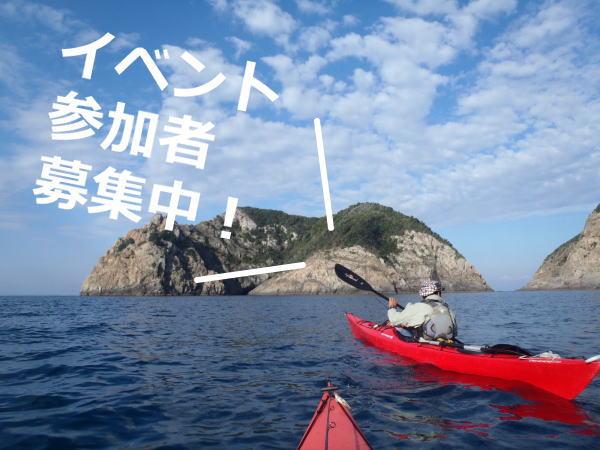 6月のGOODなイベント・参加者募集中!