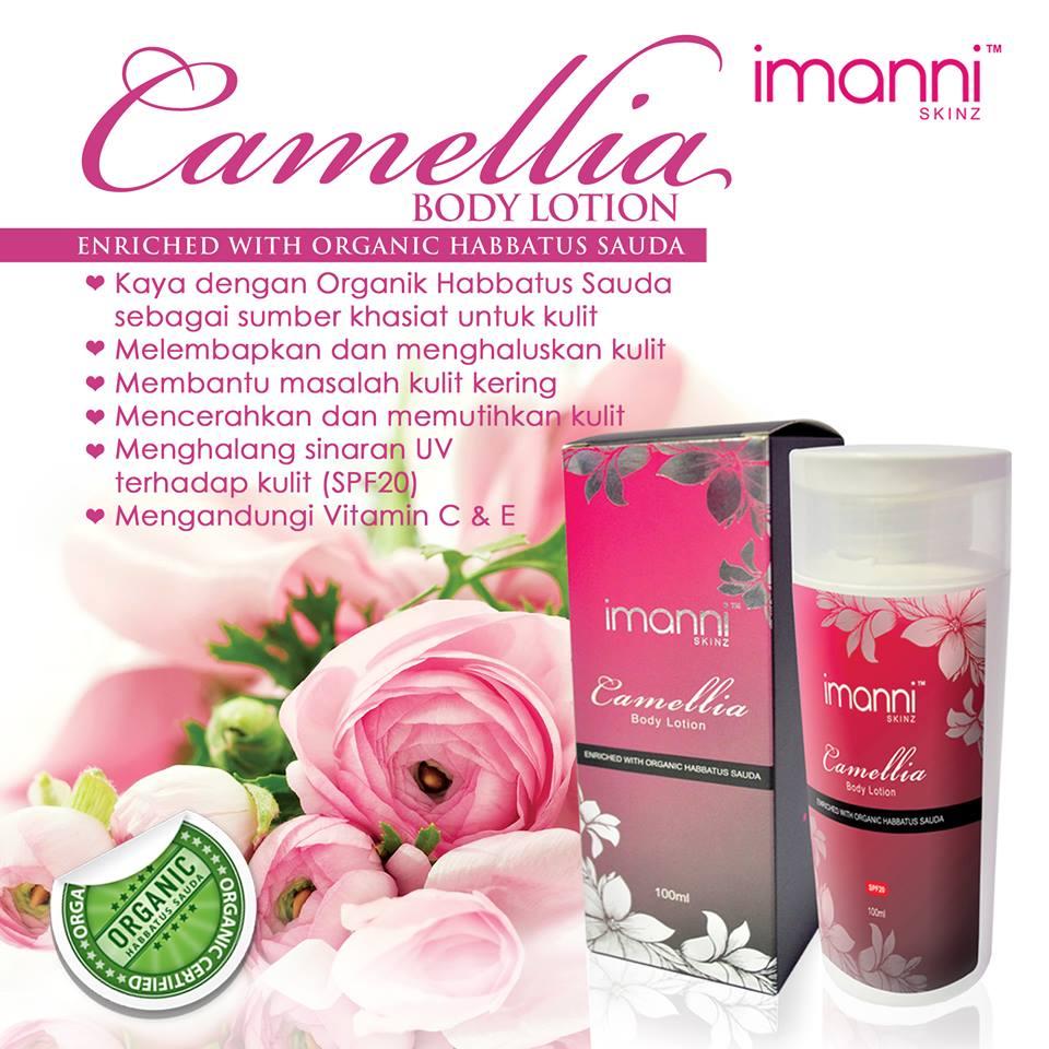 Camellia Body Lotion