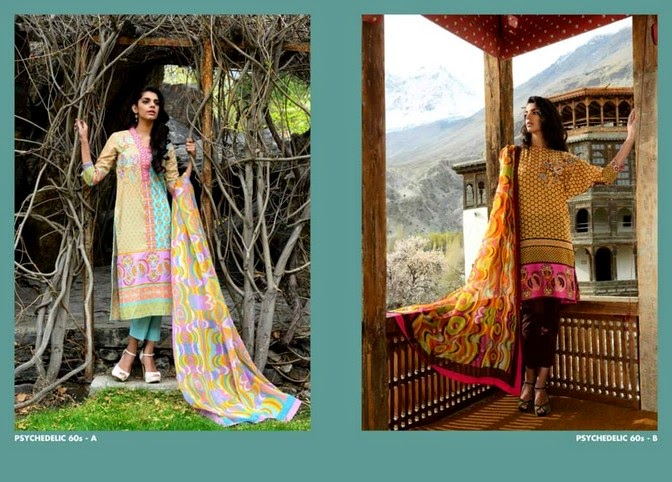 WardaSaleemLawn2014ByShariqTextile wwwfashionhuntworldblogspot 9  - Warda Saleem Lawn Collection 2014 By Shariq Textile