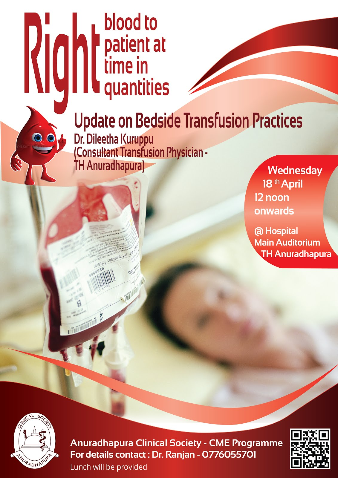 Update on Bedside Transfusion Practices