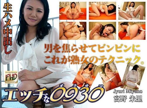 ori887_main-500 Ndpdu0930n ori887 Jyuri Miyano 宮野 朱里 [84P11.6MB] 04260