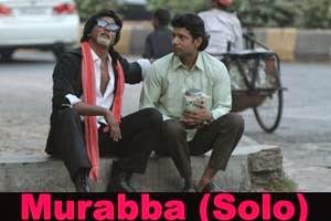 Murabba (Solo)