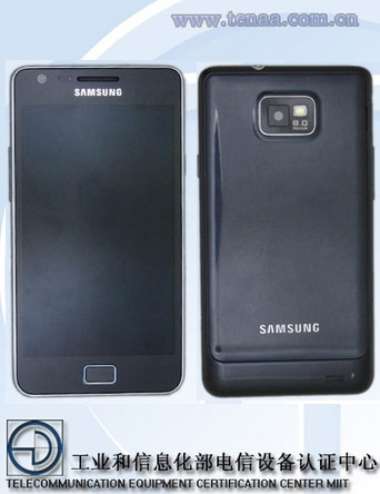 Android, Smartphone, Samsung, Android Smartphone, Samsung Smartphone, Samsung Galaxy, Samsung Galaxy S2 Plus, Galaxy S2 Plus, Samsung Galaxy Grand Duos, Galaxy Grand Duos