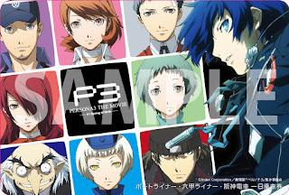 Persona 3 the Movie 1 – Spring of Birth BD sub Indo