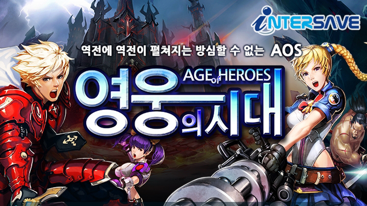 Age of Heroes MOBA Gameplay IOS / Android
