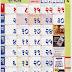 Kalnirnay Marathi Calendar 2014 Month June