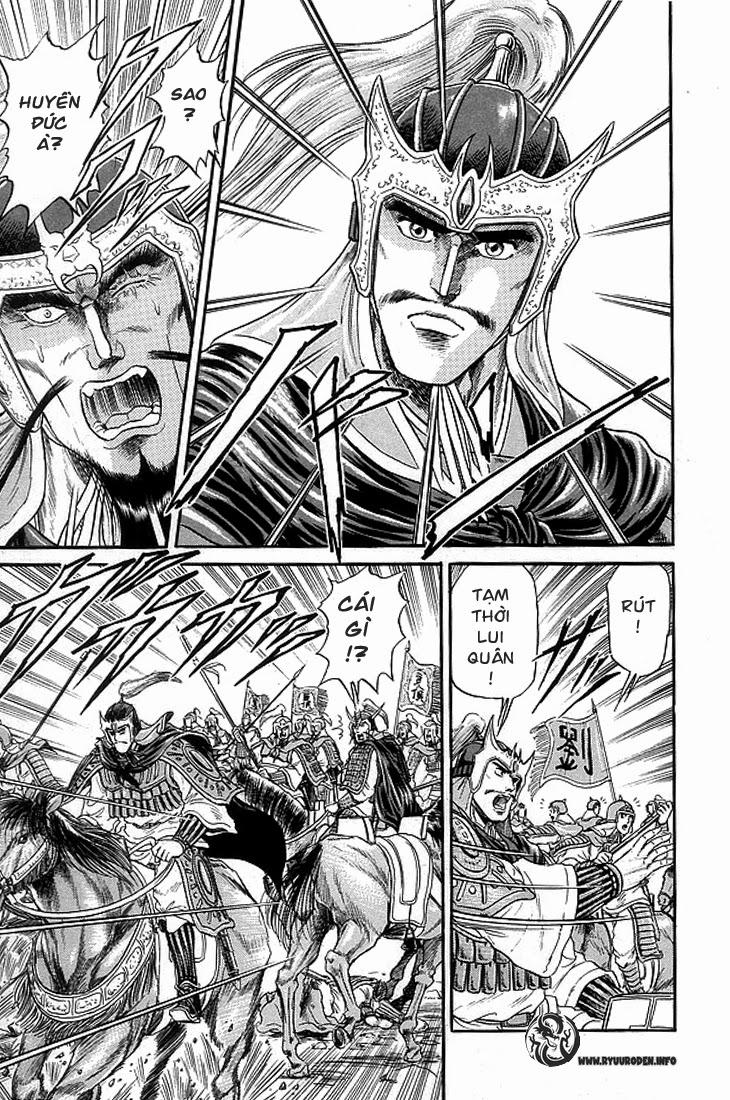 Chú Bé Rồng - Ryuuroden chap 8 - Trang 17