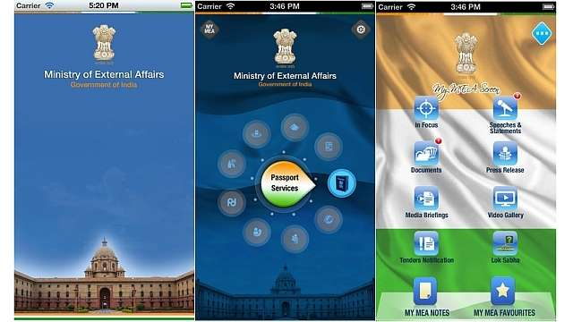 Get the Indian Ministry of External Affairs App for iOS and Android and know the important services like Passport and visa being offered