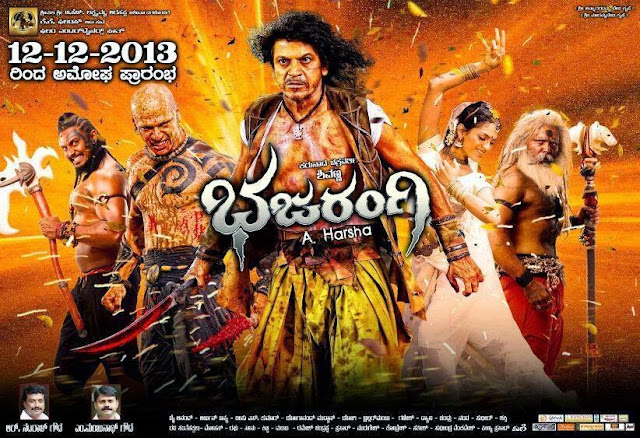 Shivanna's Kannada movie 'Bajarangi' First Look Poster