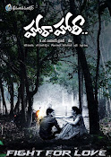 Hora hori movie first look wallpapers-thumbnail-1