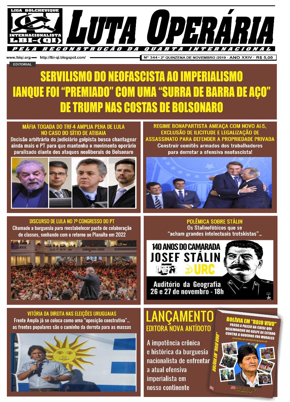 LEIA A EDIÇÃO DO JORNAL LUTA OPERÁRIA Nº 344