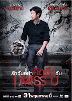 I Miss U (2012) online y gratis