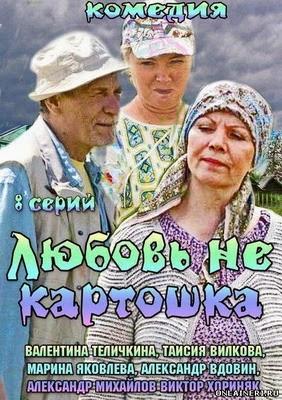http://catamobile.org.ua/wp-content/uploads/2014/07/Choose-Video-Format.jpg