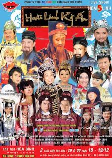 Liveshow Hoài Linh Kỳ Án (2011) - DVDRIP FULL