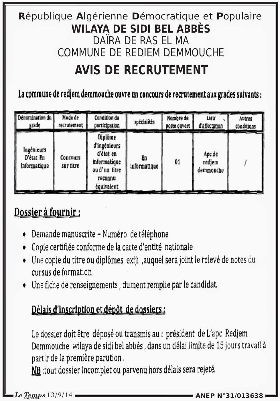 مسابقة توظيف في بلدية رجم دموش ولاية سيدي بلعباس سبتمبر 2014