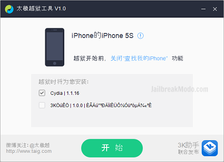 Tutorial Cara Taig Jailbreak iOS 8.1.1 iPhone 5S