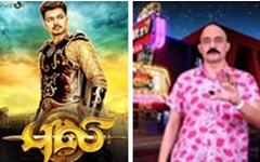 Puli Review   Kashayam with Bosskey   Vijay, Shruti Haasan