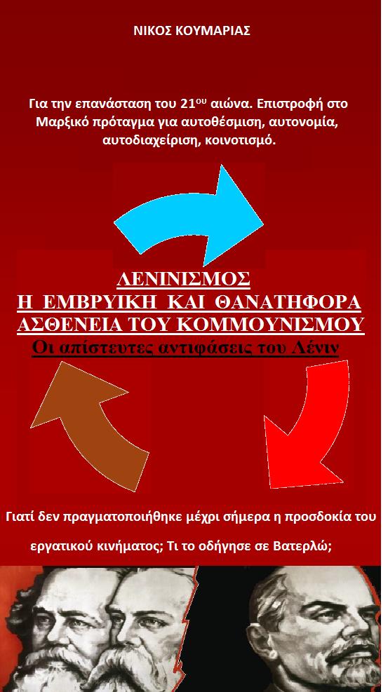 ΝΕΟ ebook