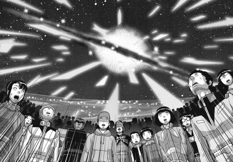 Gundam Newtype Axis Shock