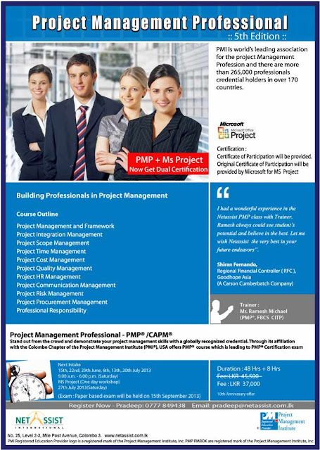 PMP  Project Management Professional with MS Project
