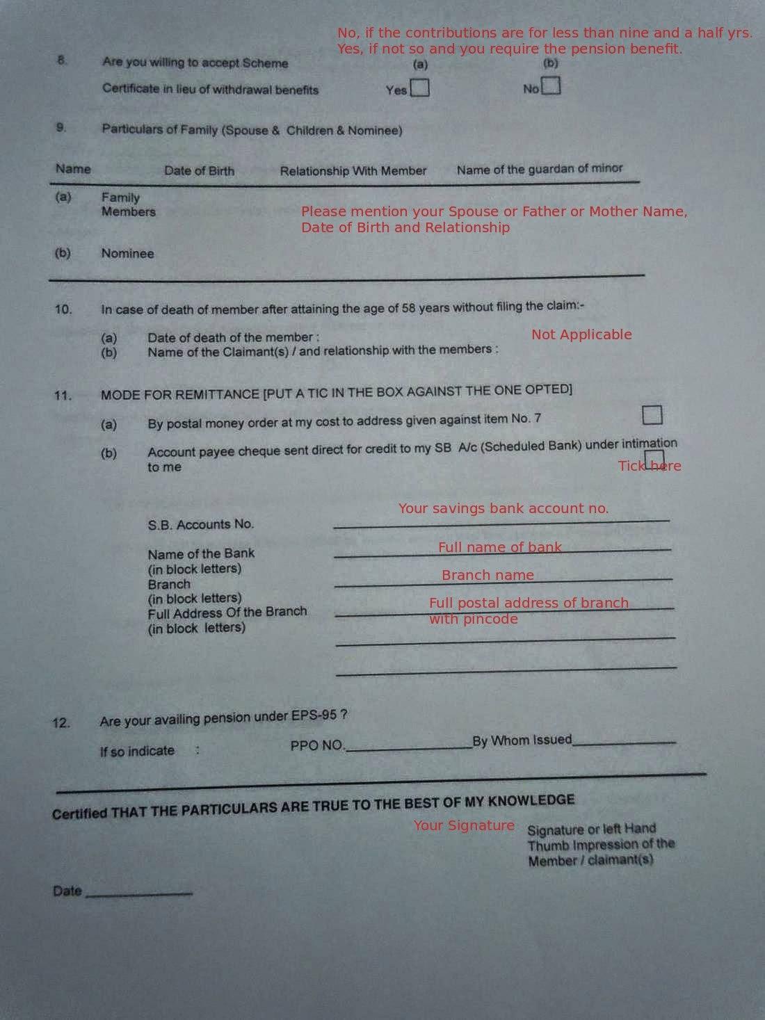 pf form 20 pdf