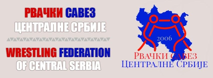 Рвачки савез централносрпских округа