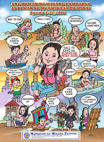 tagalog essay about wikang filipino