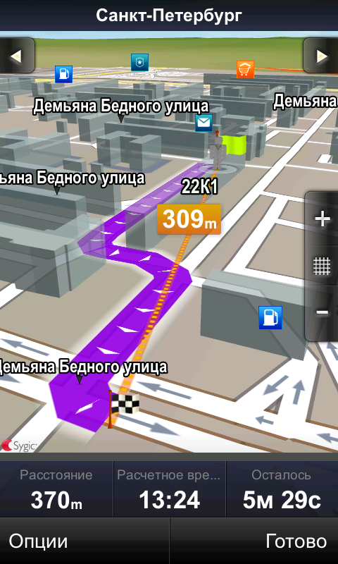 Мультиязычный (русский присутствует). sygic navigator11.2.6.cracked.apk. У