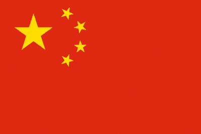 Download People's Republic of China Flag Free