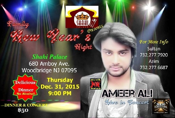New Year Eve With Ameer Ali