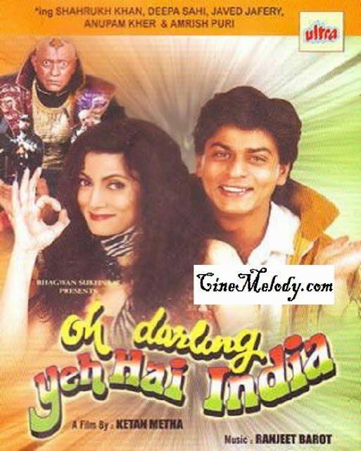 Oh Darling Yeh Hai India  1995