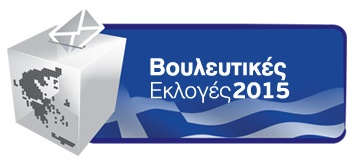 http://ekloges.ypes.gr/current/v/public/index.html#{%22cls%22:%22main%22,%22params%22:{}}