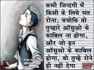 ... Shayari - Love Shayari, Bewafa Shayari, Romantic Shayari, Shayari in