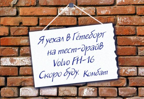 http://4.bp.blogspot.com/-fgrkWa7XnRk/UH-x0Y0M-cI/AAAAAAAAIBU/uhyCThcFv48/s1600/brick-wall.png