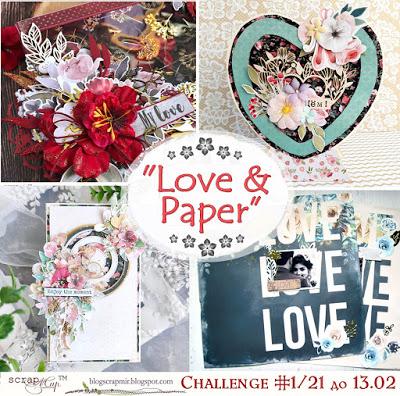 Love & Paper 13/02
