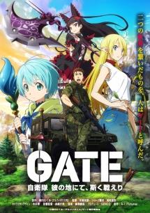 Gate: Jieitai Kanochi nite, Kaku Tatakaeri 2