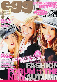 egg magazine scans october 2011