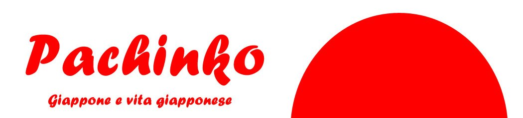 Pachinko Blog