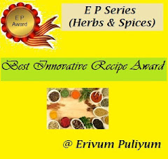 Innovative Recipe Award