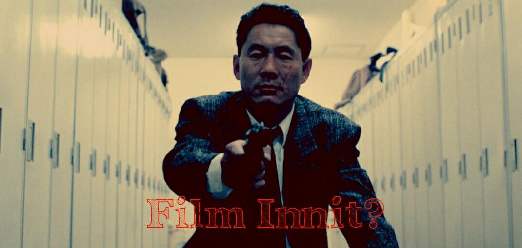 Film Innit?