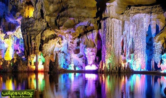 كهف قصبة الناي (Reed Flute Cave) في الصين