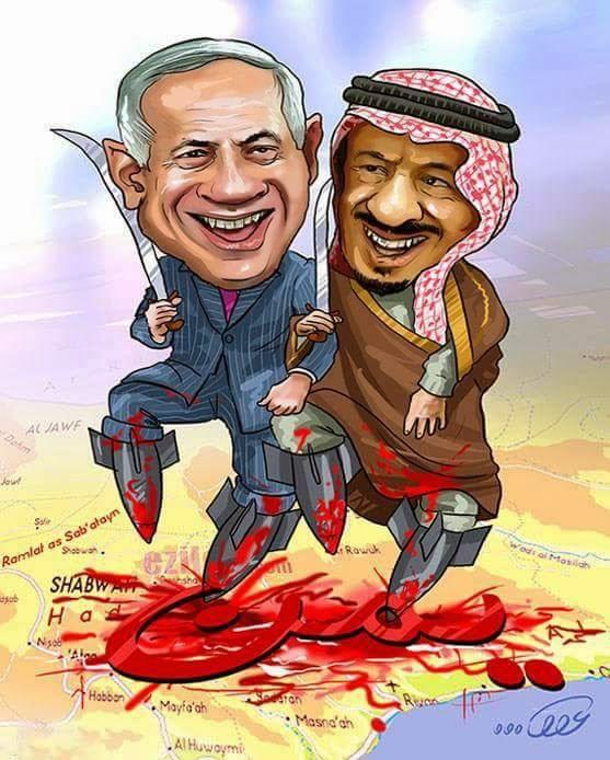 لعن الله سلمان بن عبد العزيزقاتل اطفال اليمن  و اهلكه الله عاجلا