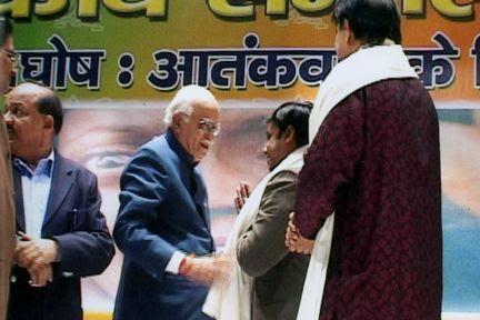 Saurabh Suman ka Samman karte Purv Up-Pradhanmantri Sri LK Adwani