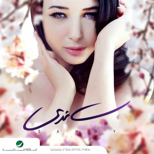 Sandy Egyptian Singer