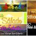 FELIZ SÁBADO - Este es el día que hizo Jehová y no hay otro día hermoso como hoy.