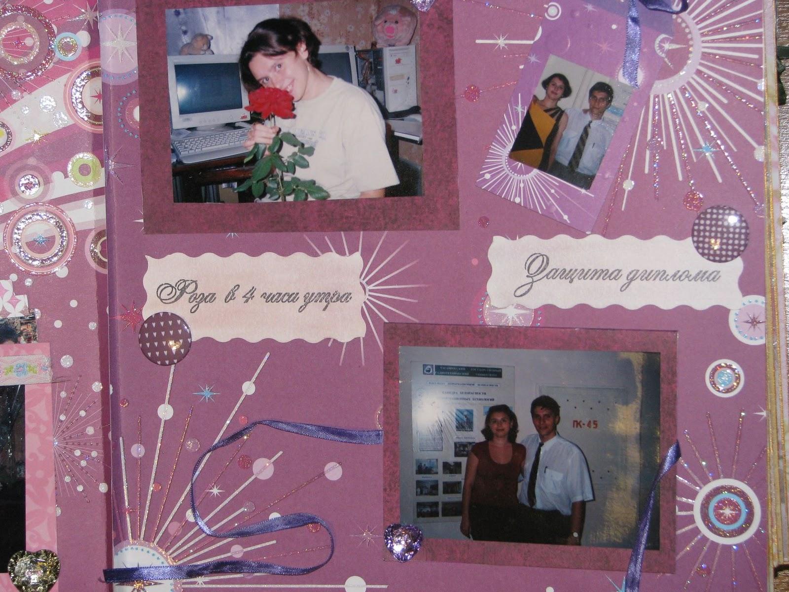 Что подарить на годовщину свадьбы 1 год (на ситцевую свадьбу) 69