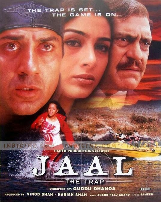 Jaal The Trap 2003 Watch Online Subtitle Arabic مترجم عربي