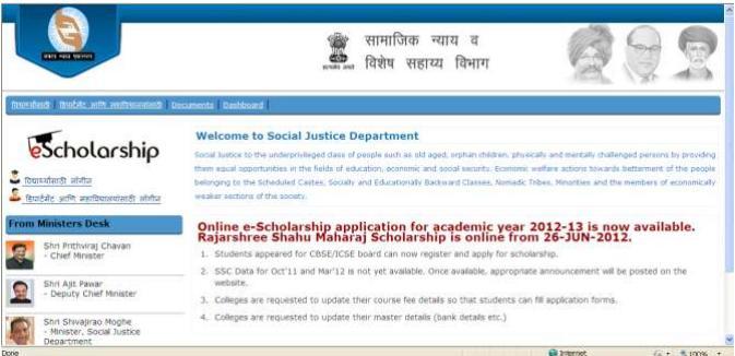 mahaeschol scholarship